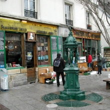 Libraria Shakespeare and Company