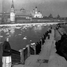 Moscova, 1920
