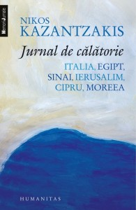 5 - jurnal de calatorie