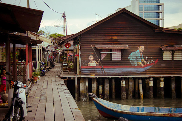 """Children in a Boat"", Chew Jetty"