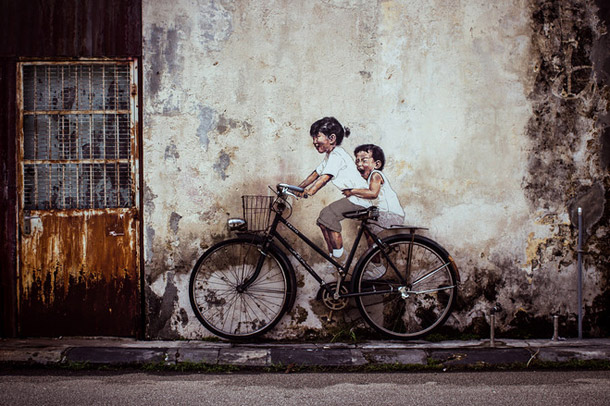 """Little Children on a Bicycle"", Strada Armenian"