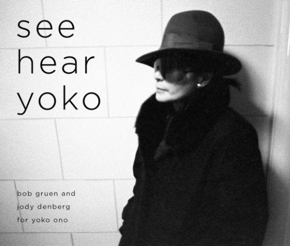 SeeHearYoko
