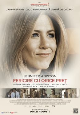 Cake Jennifer Aniston