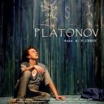 afis platonov