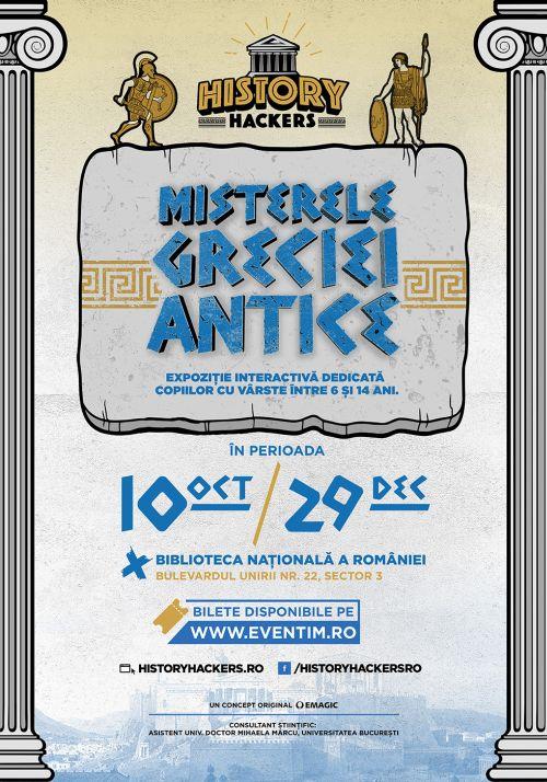 Misterele greciei antice