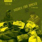 """""""Biografii fără domiciliu"""": conferință despre oamenii străzii"""