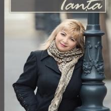 """""""Eu nu sunt Tanța"""", cartea lui Nuami Dinescu"""
